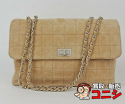 Pawn Shop In Kobe / Double Chain Shoulder Suede Beige 6th Unit Card