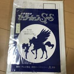 Novelty Episode 153 Production Physical Real Storyboards Libretto Sailor Moon