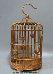 15.6old China Copper 24k Gold Gilt Dynasty Butterfly Birdcage Bird Cage Hanging