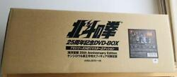 Fist Of The North Star 25th Anniversary Dvd-box Limited Edition With 1/8 Figure
