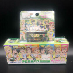 Prompt Decision Tomytec Love Live Sunshine Wrapping Bus No. 4 Set