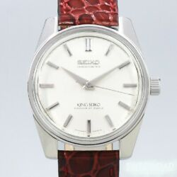 King Seiko 4420-9990 Chronometer Cal.4420a Manual Vintage Watch 1965and039s