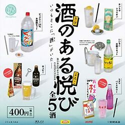 Japanese Liquor Figure Miniature Collection All 5 Types Set Capsule Toy
