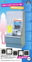 Taito Automatic Ticket Vending Machine Figure Character Collection Train Mod