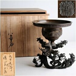 Made Of Old Copper Wave Feet Phoenix Flying Dragon Sentence Thin End Flower Vase