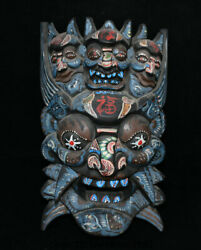 14.8 Old Chinese Wood Lacquerware Painting Person Demon Devil Face Vizard Mask