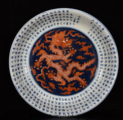 17.4 Xuande Marked Old China Blue Red Porcelain Dynasty Dragon Words Plate Tray