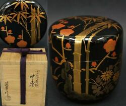 Japanese Wooden Lacquer Makie Tea Caddy Natsume Bamboo Flower W/ Box