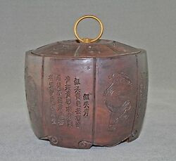 Antique Zisha- Yixing- I-hsing Container With Cover