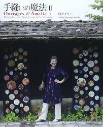 Hand-sewn Of Magic - Amelie Patch And Quilt Japanese Crafts Book