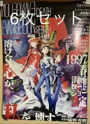 Used Evangelion Set Of Posters From Japan Rare Limited Best Price