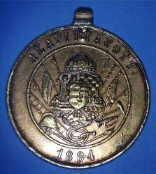 1884 Medal For Founding - Hungary National Fire Brigade - North Star - 35674243