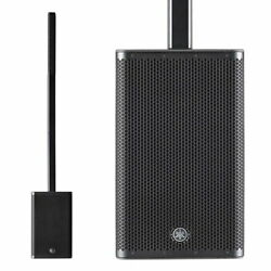 Yamaha Stagepas 1k Portable Pa System Series 15th Anniversary Campaign Targets