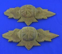 2 Matching Victorian Wooden Carved Drawer Pulls - 6 1/2 Wooden Carved Pulls