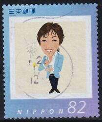 Japan Personalized Stamp, Comedian Jpu7221 Used
