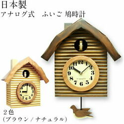 Made In Japan Antique Cuckoo Clock Use Of Natural Wood Wall Fashionable