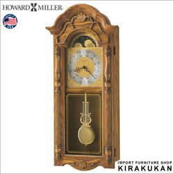 Imported Watches Howardmiller Howard Made In Usa By Miller Wall Clock Rothwell