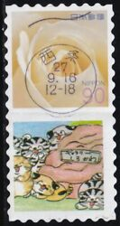 Japan Personalized Stamp Cat Jpu8939 Used