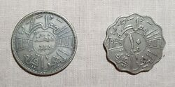 Iraq King Ghazi I Full Coin Set Of 1937 Vf-xf Condition 2 Coins Rare In Unc Con.