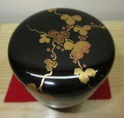 Japanese Wooden Lacquer Makie Tea Caddy Natsume Ivy W/ Box
