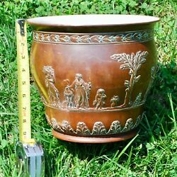 George V Wedgwood Copper Plated 10 In. Planter No. 1061