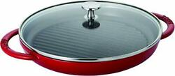 Staub 40508-300 Pure Grill Steam Cherry 10.2 Inches 26 Cm Glass Lid