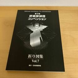 Origami Detective Convention Book Vol.7 By Joas Japan Origami Academic Society