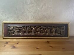 Antique Qing Dynasty Chinese Hand Carved Gilded Red Lacquer Wood Panel Signed