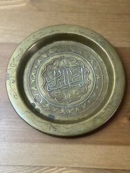 Antique Islamic Mini Syrian Plate Silver Calligraphy Decorated