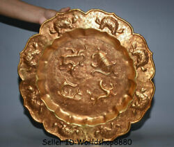 17.6 Old Chinese Copper 24k Gilt Gold Dynasty Four Great God Beasts Plate Tray