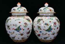13.6 Qianlong Marked Chinese Famile Rose Porcelain Butterfly Pot Jar Crock Pair