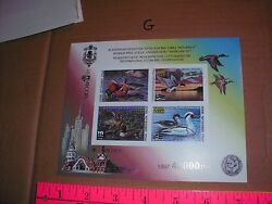 Russia 1997 Mockba 97 Canceled Pre Philatelic Exhibition Moscow 40000 Duck Fly A