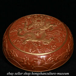 6 Qianlong Marked Chinese Alum Red Gilt Porcelain Dragon Round Jewelry Box