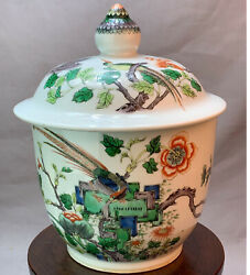 Antique Chinese Porcelain Jar Famille Verte Qing Kangxi Period Vase And Cover