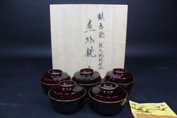 Wajima-lacquered Genji Story Makie Bowl Of Simmered Dishes
