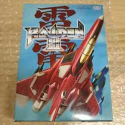 Super Product Pc Version Thunder And Lightning With Box Instructions Raiden