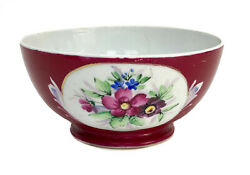 Gardner Imperial Russian Porcelain Bowl, Circa 1890. Burgundy Red Floral Bouquet