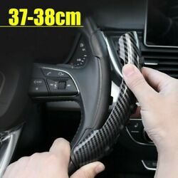 Wheel Booster Cover Car Accessories Carbon Fiber Style Easy To Install