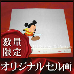 Original Cell Painting Mickey Mouse Disney Movie Goods Shooting Props Framed