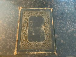 Vintage Harding's Royal Edition Of The Holy Bible From 1864 William W Harding