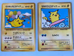 Flying Pikachu And Surfing Pikachu - Japanese Glossy Promo - Near Mint / Excellent