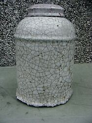 Antique Chinese Guan Crackle Ware Bottle Jar Rare Ge-type