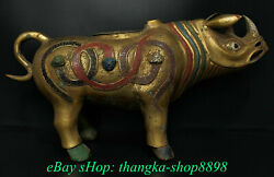 28old China Warring States Period Bronze Gilt Painted Cattle Cow Rhinoceros Zun