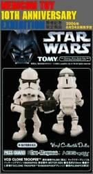 Medicom Toy Limit Vinyl Collectable Doll Vcd Clone Trooper
