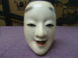 Japanese Theater Noh Mask Ko Omote Exceptional Beauty Antique