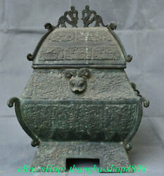 15 Antique China Bronze Ware Shang Dynasty Beast Face Tableware Vessels Box