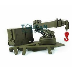 Hg Crane Lifting Arm For 1/12 Rc 88 Military Tractor Truck P802 Work With Yk003
