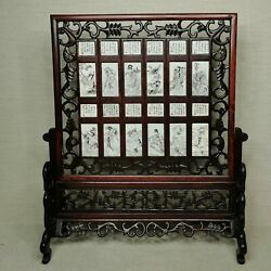Antique Chinese Wooden Plague 19th Century.