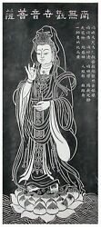 Chinese Stone Rubbing Of Guanyin Fromandnbsp Pai Ma Temple