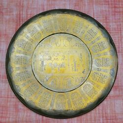 Antique Engraved Solid Brass Egyptian Plate Wall Hanging Plaque Egypt Detailed